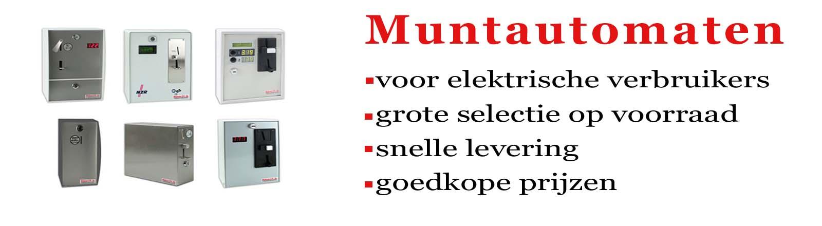 Banner Muntautomat